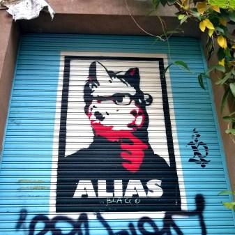 alias2
